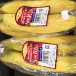 バナナの魅力!青果担当最年長の杉本が大好物について語ります。