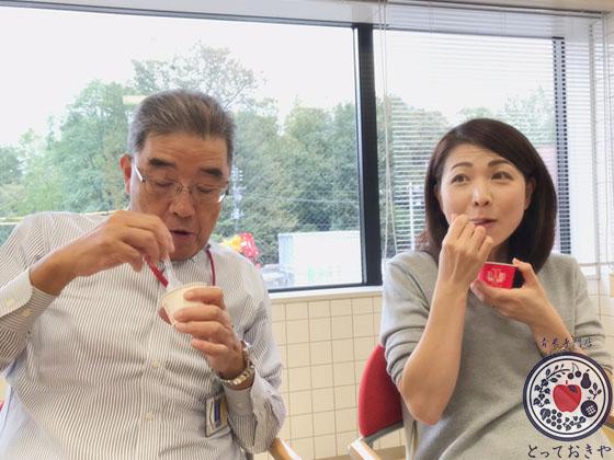 岐阜県の超特大の超高級いちご「美人姫」の特長や産地をレポート_試食