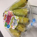 バナナ好き青果スタッフがおすすめするバナナ「モンキーバナナ」