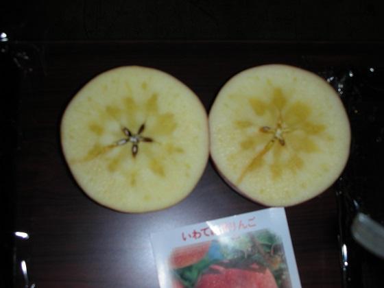 りんごの蜜②
