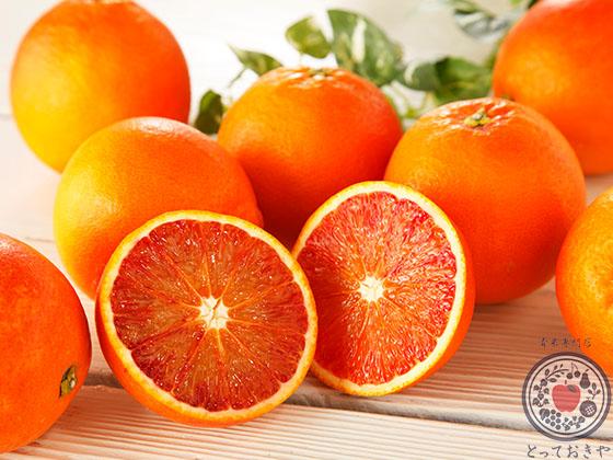 柑橘類の種類をまとめて徹底解説!国産柑橘も輸入柑橘も_輸入柑橘ブラッドオレンジ