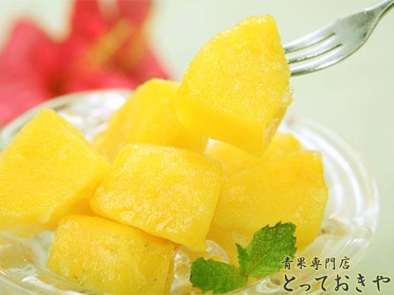沖縄パインアップルの品種を青果の道40年の男が詳しく語ります(てぃーだパイン)