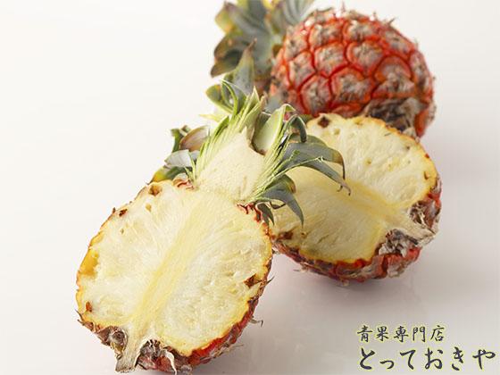 沖縄パインアップルの品種を青果の道40年の男が詳しく語ります(ピーチパイン)