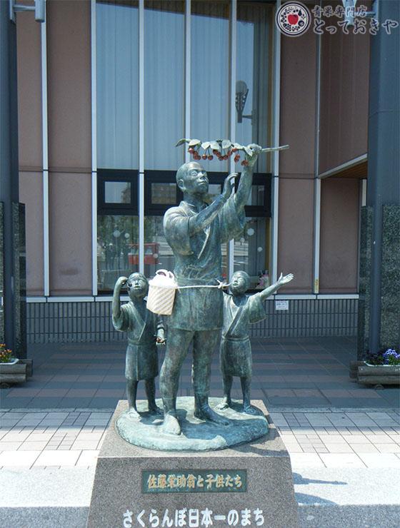 山形県サクランボ産地訪問記_さくらんぼひがしね駅前の像
