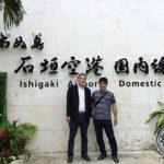 沖縄県の島らっきょうと石垣島のパイナップルの産地訪問記