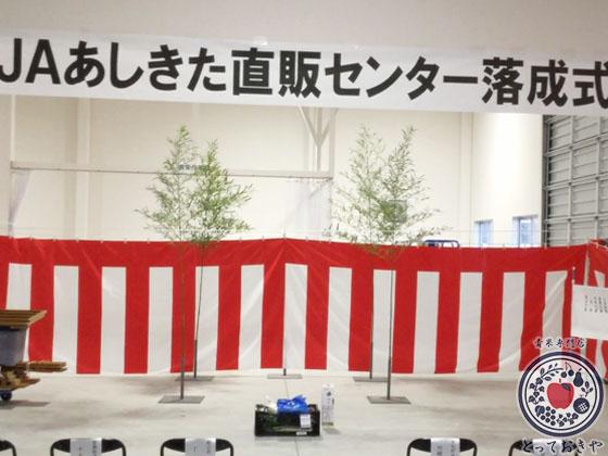 熊本訪問記_2018年5月杉さん_直販センター落成式