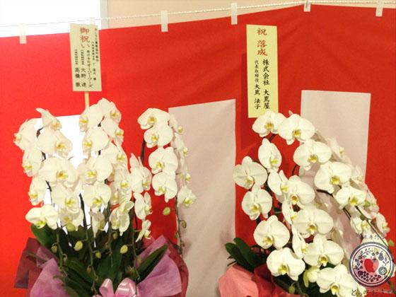 青果部長がゆく熊本産地訪問記!各農協、市場、選果場を巡って_落成式にご招待