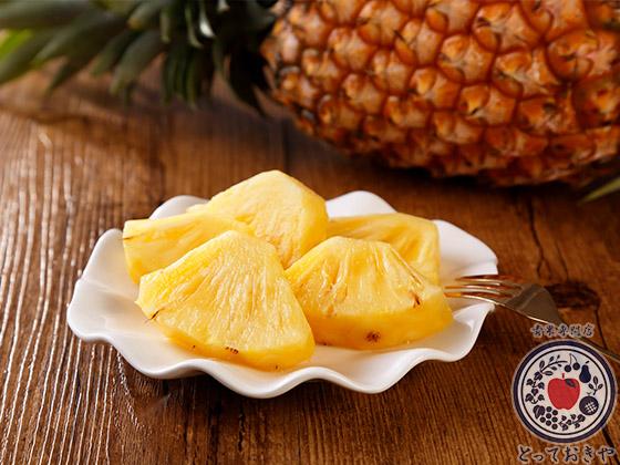 沖縄のとっておきのパイナップル「ゴールドバレル」とは_ジューシーな果肉