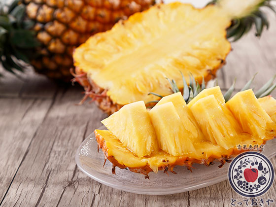 沖縄のとっておきのパイナップル「ゴールドバレル」とは_糖度抜群!