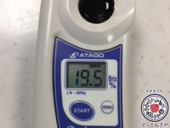 沖縄のとっておきのパイナップル「ゴールドバレル」とは_糖度計で計ってみました