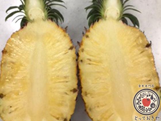沖縄のとっておきのパイナップル「ゴールドバレル」とは_試食してみました