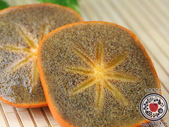 秋のおすすめフルーツ「柿」の種類を青果のプロが詳しく解説_紀の川柿