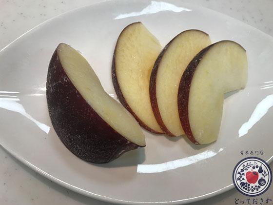 冷凍りんご皿盛り (1)