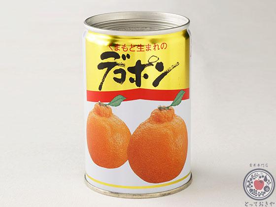 デコポンとは。品種の特長、産地、人気柑橘の魅力を深~く語る!_デコポン缶