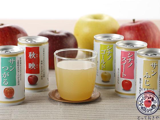 動画あり!長野県飯綱町のリンゴ園へ。とっておきの産地訪問記_とっておきのリンゴジュース