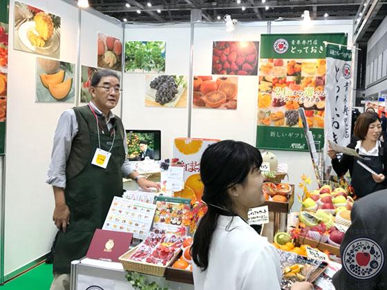 展示会「野菜・果物ワールド」会場での様子